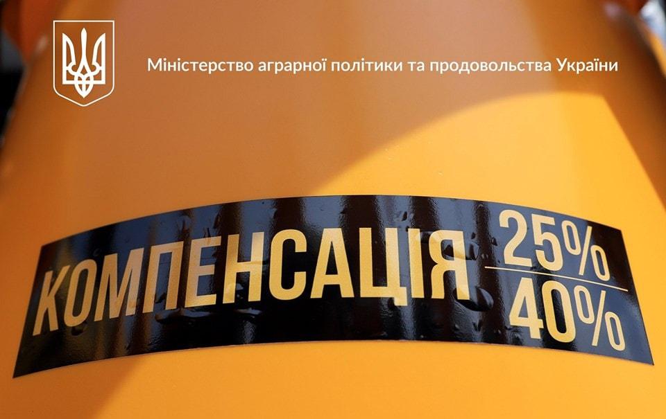 derzhpidtrymka 072019-min