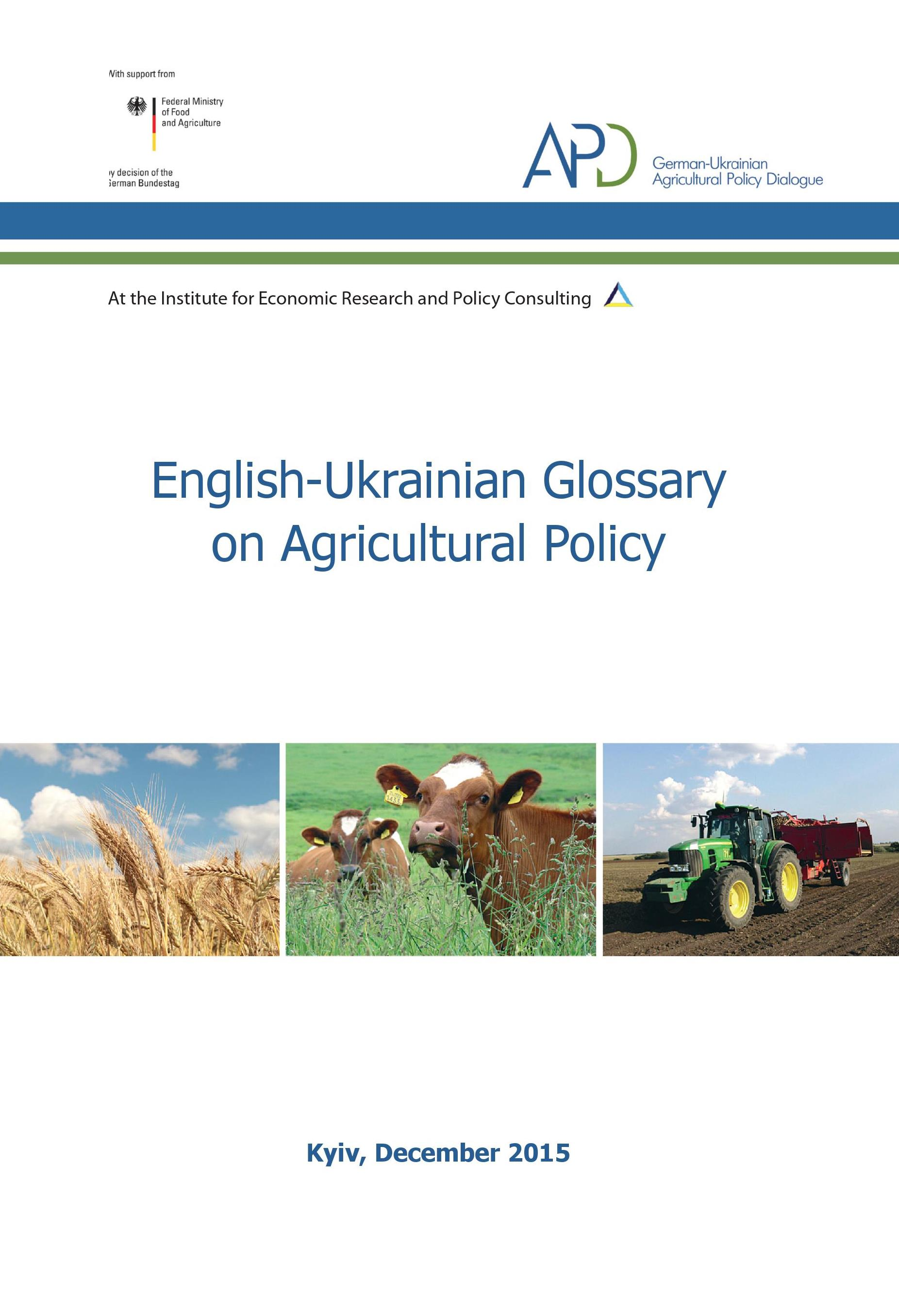 cover Glossary eng